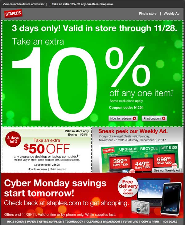 Holiday Email: Staples Example